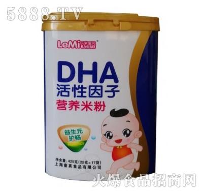 DHA活性因子营养米粉益生元