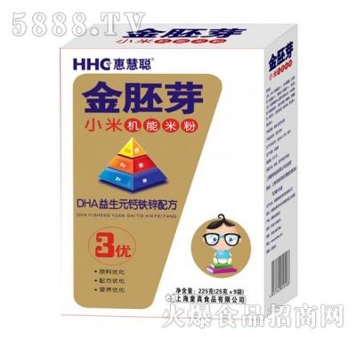 米粉盒装钙铁锌产品图
