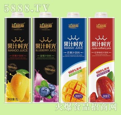 益和源果汁时光1L果汁饮料
