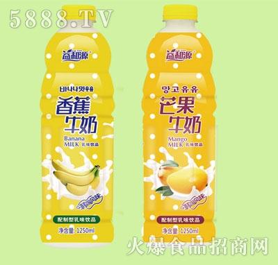 益和源1.25L乳味饮料
