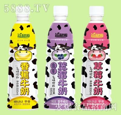 益和源500ml乳味饮料
