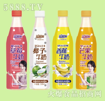 益和源520ml乳味饮料