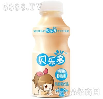 贝乐多乳酸菌饮品原味350ml