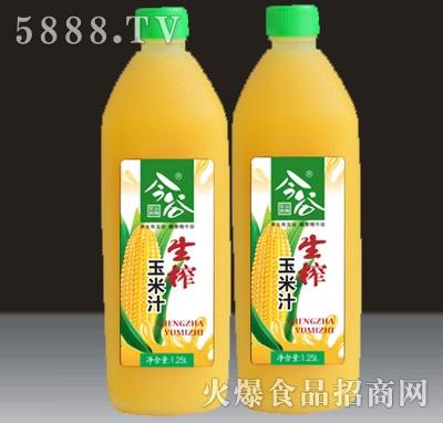 今谷生榨玉米汁1.25L