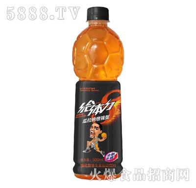 给体力瓜拉纳强化型维生素运动饮料500ml