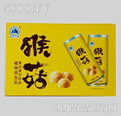 崂源小镇猴菇养生乳复合蛋白饮品