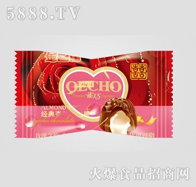 金喜鹊玫瑰之约牛奶软心巧克力