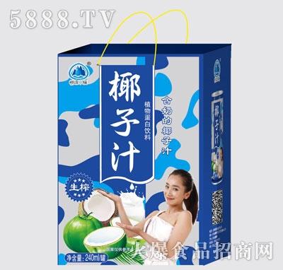 崂源小镇椰子汁复合蛋白饮料手提袋