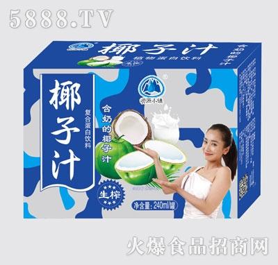 崂源小镇椰子汁复合蛋白饮料