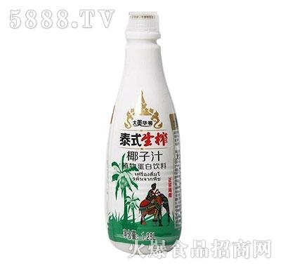 大美华椰泰式生榨椰子汁1250ml