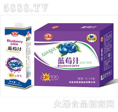 恬润蓝莓汁饮料1Lx8盒