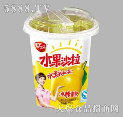 果优先水果沙拉冰糖雪梨味