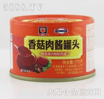 175克梅林牌香菇肉酱罐头