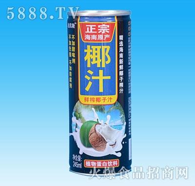 蜜沁源鲜榨椰子汁245ml