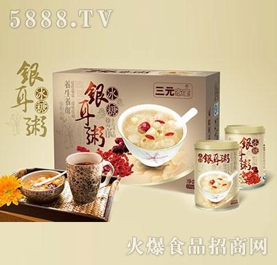 三元家宝冰糖银耳粥320gx12罐产品图