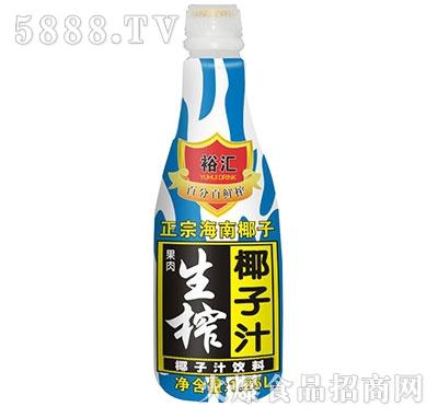 裕汇生榨椰子汁1.25L