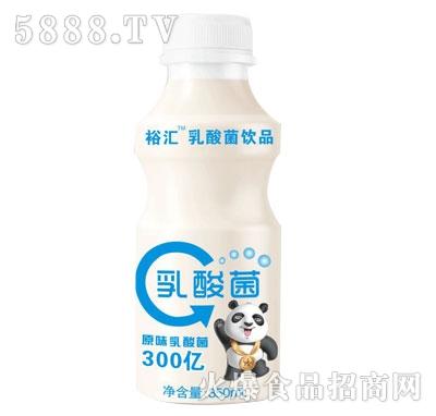 裕汇原味乳酸菌饮料350ml