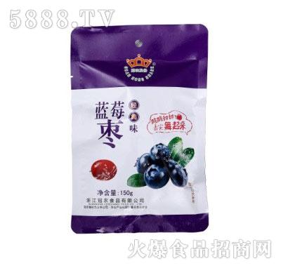 冠农股份蓝莓枣150g
