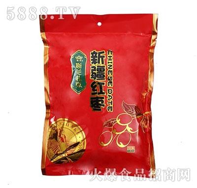 斯兰扎克新疆红枣500g