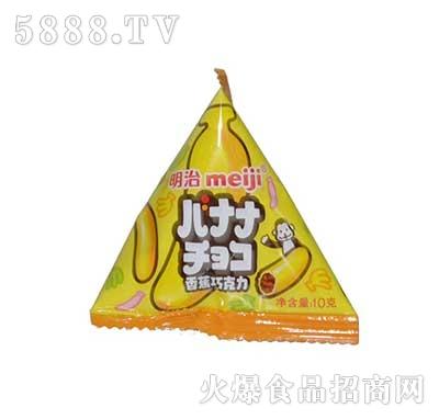 明治香蕉巧克力三角包10g