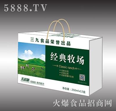 经典牧场_三九食品经典牧场250mlx12盒