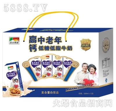 250mlx12盒恋日果园高钙中老年低糖低脂牛奶礼盒