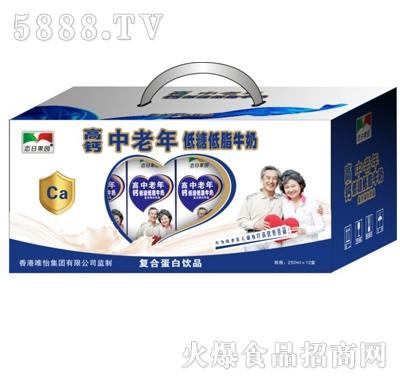 250mlx12盒恋日果园高钙中老年低糖低脂牛奶