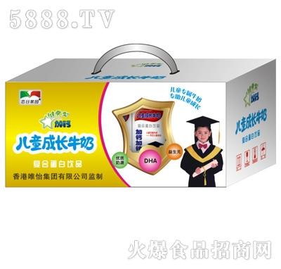 250mlx12盒恋日果园儿童成长牛奶