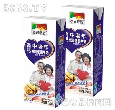 250ml恋日果园高钙中老年低糖低脂牛奶