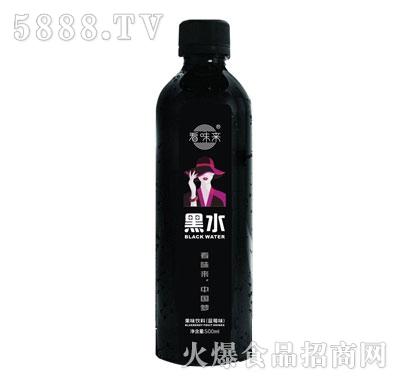 看味来黑水蓝莓味果汁饮料500ml