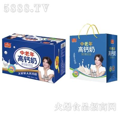 250mlx20罐口香传中老年高钙奶