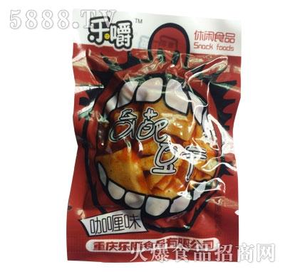 乐嚼奇葩豆干咖喱味