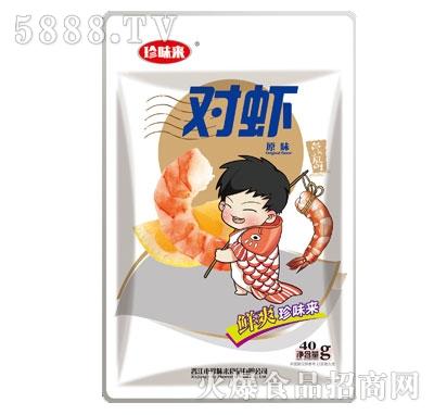 珍味来原味对虾40g
