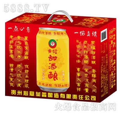 黄罐甜酒酿礼盒装
