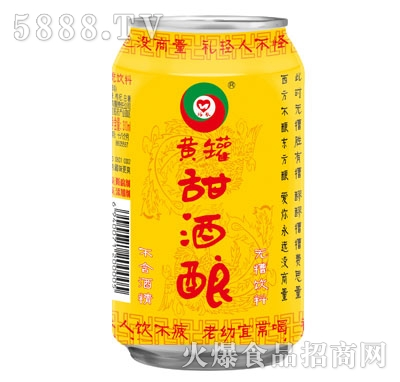 黄罐甜酒酿310ml