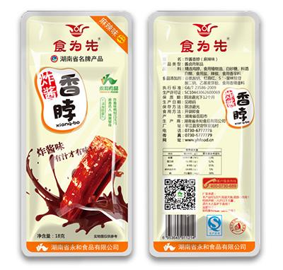 68g食为先炸酱鸭翅(香辣味)