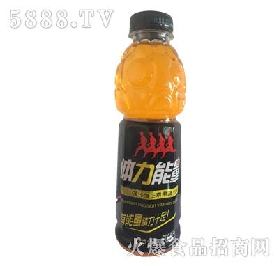600ML体力能量强化维生素果味饮料