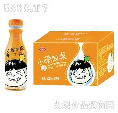 百事利小萌同桌(冰橘绿茶)480mlx15瓶