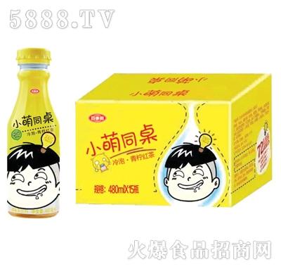 百事利小萌同桌(清柠红茶)480mlx15瓶