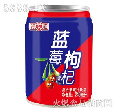 徐府记蓝莓枸杞复合果蔬汁饮品240ml