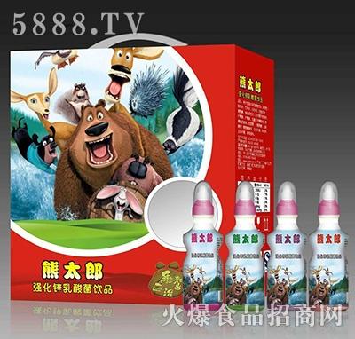 200mlx16瓶熊太郎强化锌乳酸菌饮品礼盒