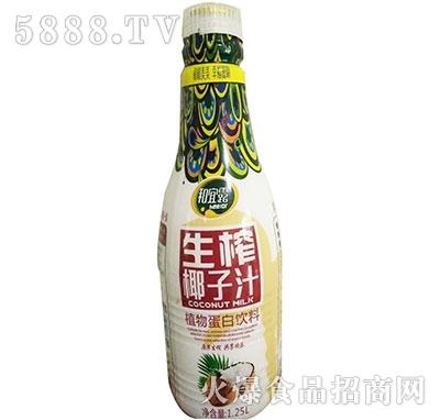 和宜露生榨椰子汁1.25L