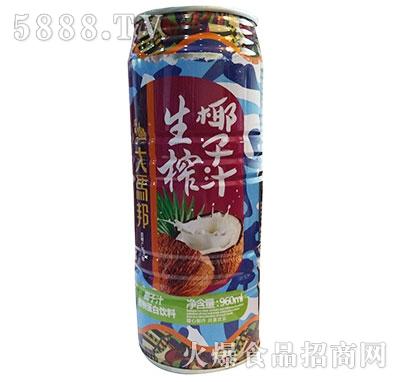 大马邦生榨椰子汁960ml