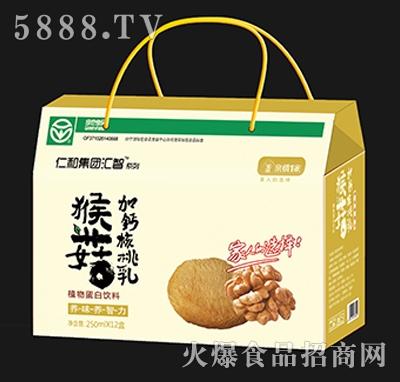 猴菇加钙核桃乳250mlx12盒