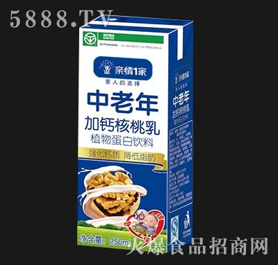 亲情1家中老年加钙核桃乳植物蛋白饮料250ml