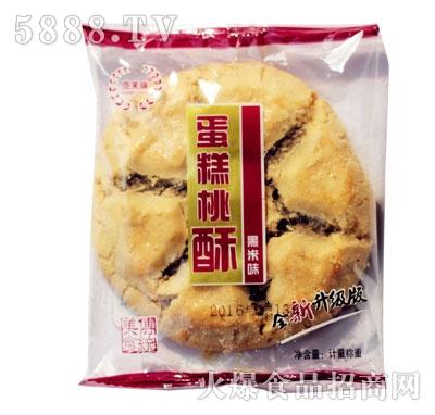 范芙瑞蛋糕桃酥黑米味