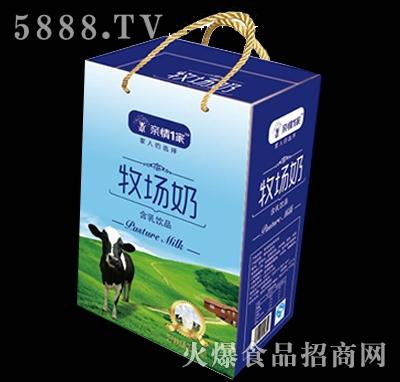 牧场奶凹顶礼盒