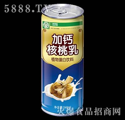 加钙核桃乳蓝罐240ml
