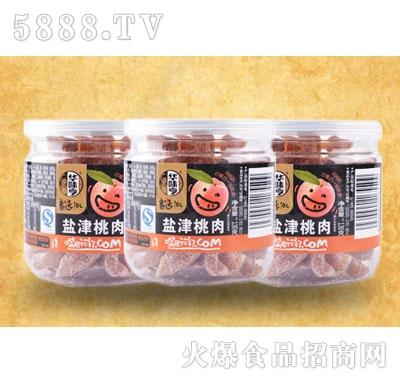 华味亨罐130g盐津桃肉