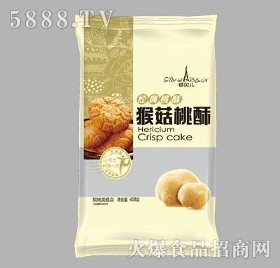 银贝儿经典桃酥猴菇桃酥418g